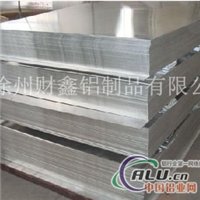 5052H32合金铝板现货价格焊接折弯性能