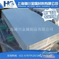 2A10铝板化学成分 2A10铝板规格