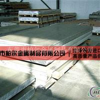 供应6063A铝板 阳极氧化6063铝板