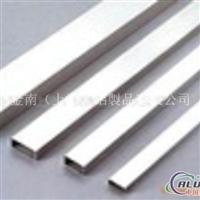槽铝、角铝、铝管、异型材开模