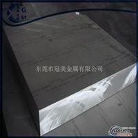 7178铝板铝合金价格