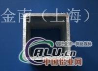 铝型材方管来图来样定制加工