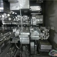 7075精密鋁棒 小直徑鋁棒
