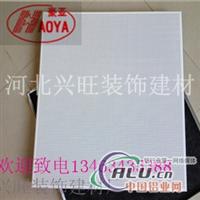 天津铝天花板厂家 铝天花板价格