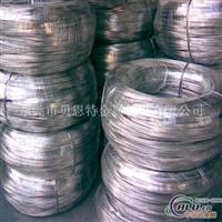 5052铜包铝线,5052防锈铝线
