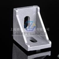 铝角件 铝三角 铝方管连接件