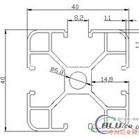 4040H铝型材