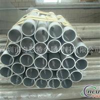 6063擠壓合金鋁管