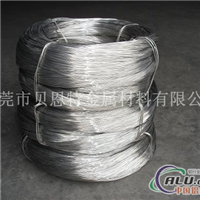进口6A05铝线,7075合金铝线