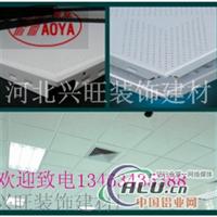 铝扣天花板厂家生产 冲孔铝方板