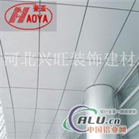 铝天花板规格 对角冲孔铝扣板