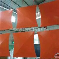 墙面装潢铝单板  吊顶铝单板设计