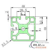 4040E工业铝型材