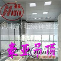 XWL6601铝方板 铝天花板厂家
