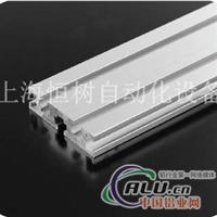 2080W工业铝型材
