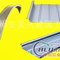熱銷上海杭州安徽鋁鎂錳屋面板