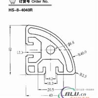 4040R工業鋁型材