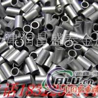 2A50铝管价格
