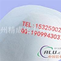 结构陶瓷专用高纯氧化铝