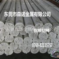 A6063铝板材供应