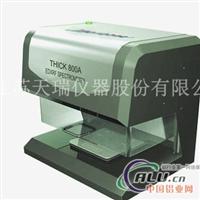 XRF膜厚测试仪
