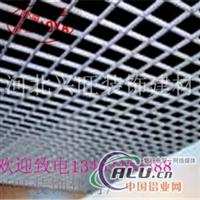 铝格栅吊顶铝格栅生产厂家