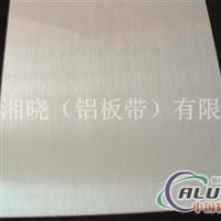 AlMgSi铝板
