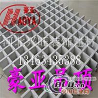 铝格栅吊顶价格铝格栅生产厂家