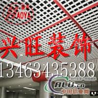 铝格栅装饰铝格栅生产厂家