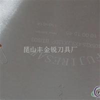 切薄壁铝材锯片 切铝型材合金锯片