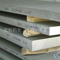 进航铝业2A50铝板中国一级代理商