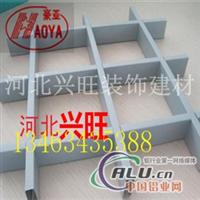 优质铝格栅吊顶产品推荐