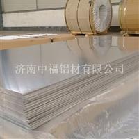 山东铝板规格表情况