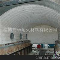 移动隧道窑用耐火保温材料