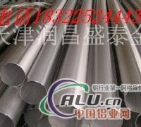 2A10铝管价格