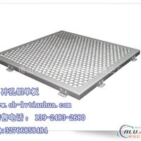 冲孔铝单板生产厂家缕空铝单板厂家直销冲孔氟碳铝单板规格图片