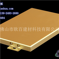 氟碳铝单板厂家批发氟碳铝单板生产厂家氟碳铝单板产品大全