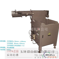 中频炉自动送料机 自动排料机