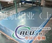进航铝业2A25铝板中国一级代理商