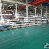 合金铝板 铝板现货18351349033左