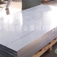 广东铝板、1100铝板现货、铝板厂家