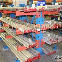 AL2024铝棒,国产铝合金板批发