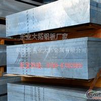 6061T4铝合金 6061T4铝板