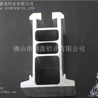 佛山专业开模定制工业铝型材