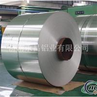 永昌铝业海量库存3003保温铝卷