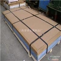 无锡批发LF5铝板含运费价格