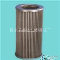 黎明低压化纤滤芯LH0500D20BNHC