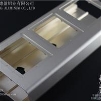 广东咖啡炉外壳批发厂家 加工饮水机外壳铝型材