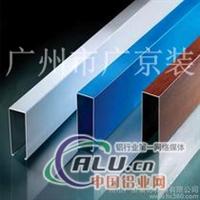 南宁木纹铝方通厂家