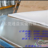 2017氧化铝板价格